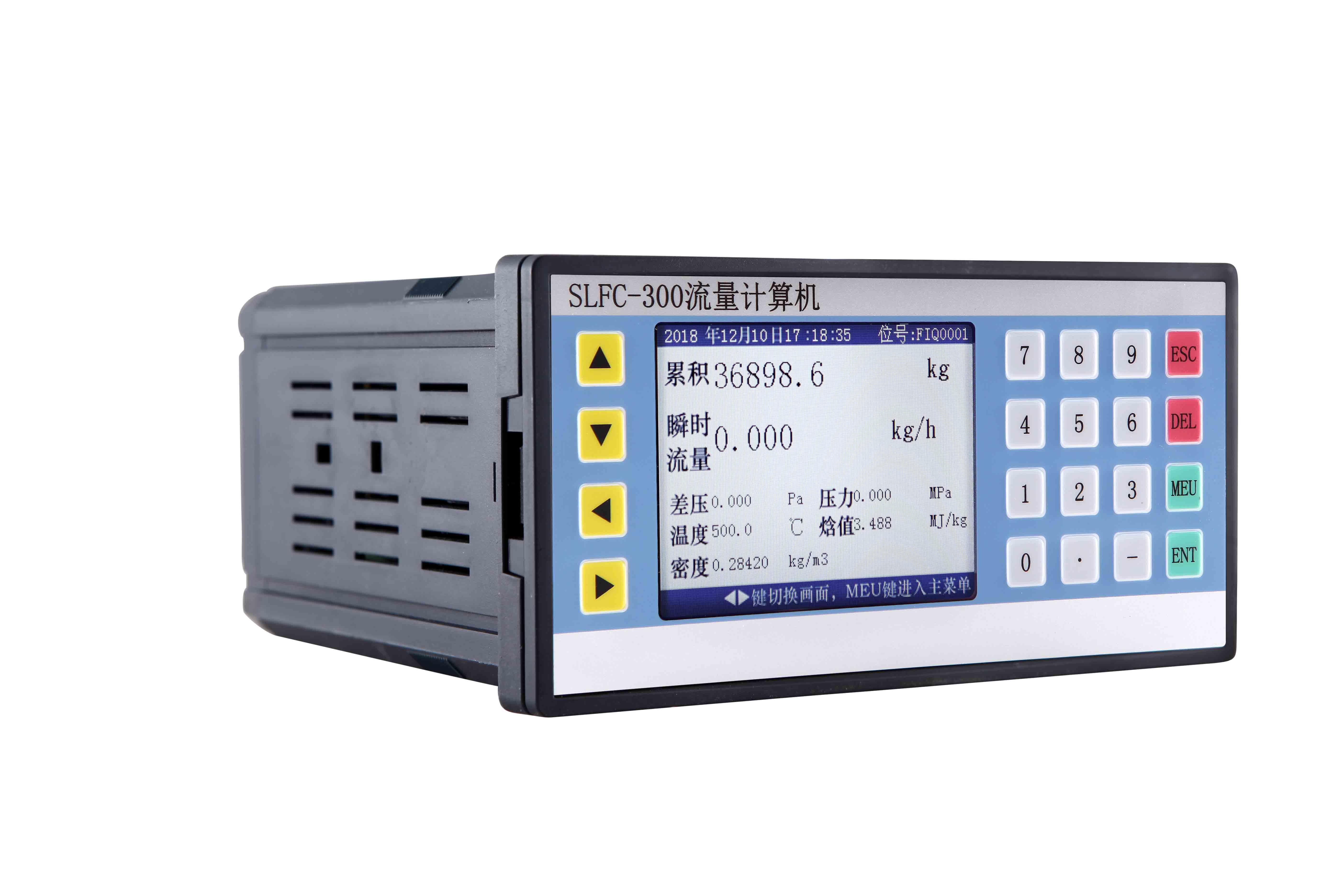 SLFC-300流量计算机
