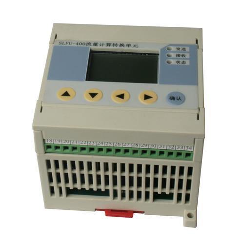 SLFU-400流量计算模块